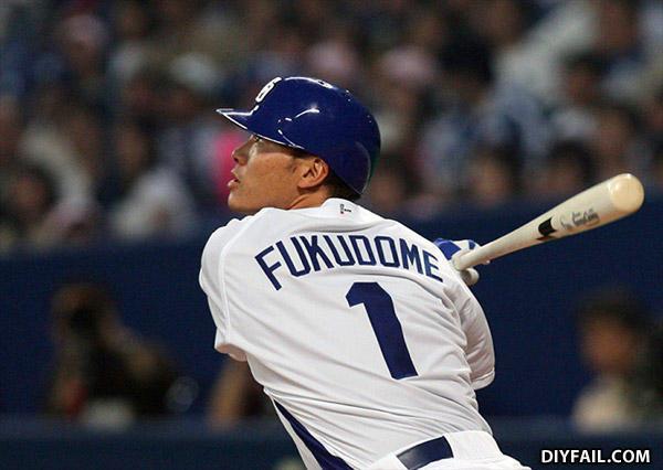 Fukudome